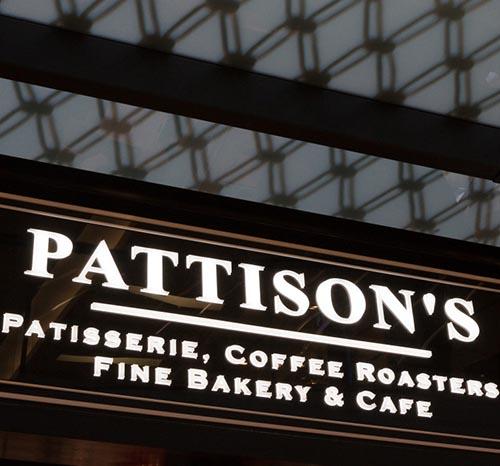 PATTISON'S PATISSERIE – WESTFIELD BONDI